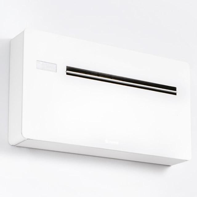 IZI Cool airco zonder buitenunit kopen beste prijs